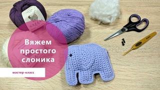Как связать игрушку Слоник крючком – видео МК | Rose Mary
