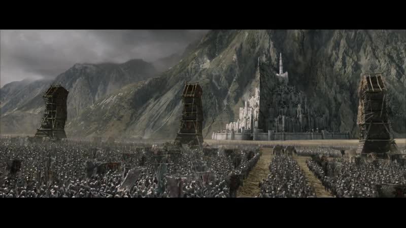 Мордорское войски приближается к Минас Тирит