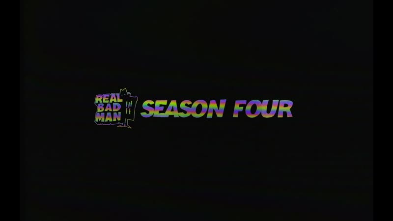 RBM SE4 Trailer