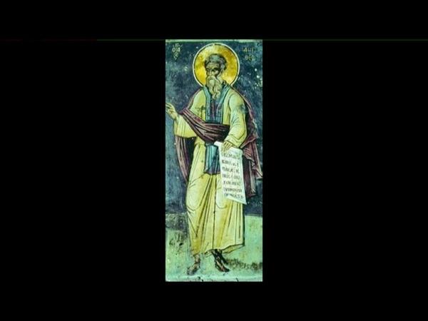 Преподобный авва Дорофей. Душеполезные поучения и послания. Часть 1