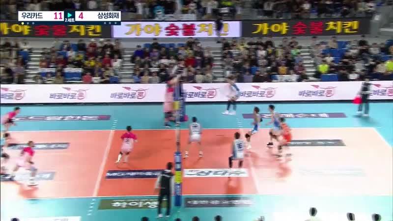 Highlights Samsung Bluefangs vs Woori Card Wibee Korean V league Men 13 10 19