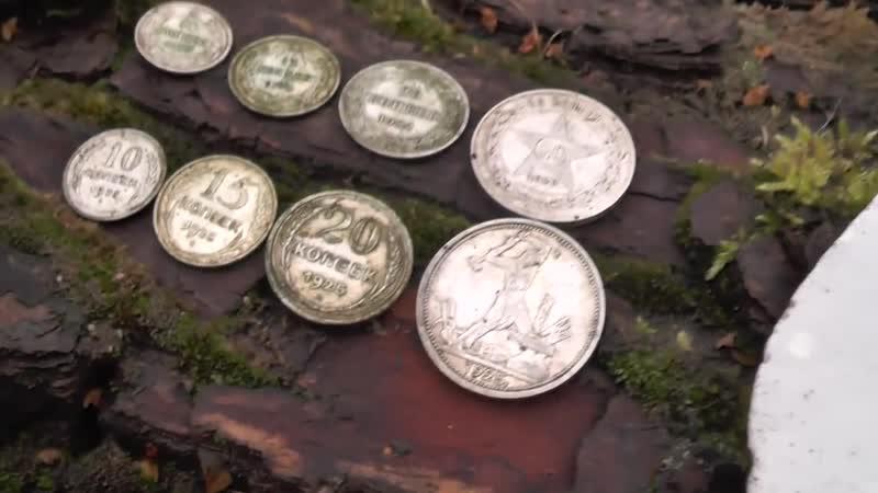 Нашел три килограмма серебряных монет