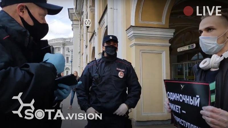 ЗАДЕРЖАНИЯ ПИТЕР ВЫХОДИТ ПРОТИВ незаконных задержаний журналистов в Москве