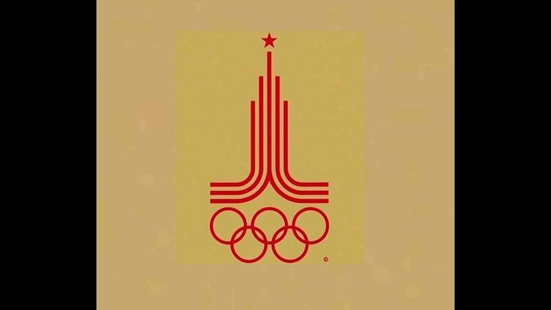 Soccer 1980 Moscow Olympics