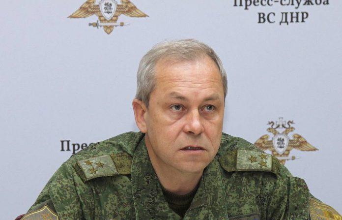 Басурин: 30 августа под миномётный огонь попали южные посёлки ДНР