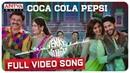 Coca Cola Pepsi Full Video Song Venky Mama Songs Venkatesh NagaChaitanya Thaman S