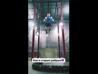 Сергей Романович / Как в старые добрые |24/10/2019|
