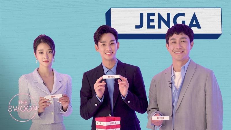 Kim Soo-hyun, Seo Yea-ji, and Oh Jung-se play Jenga [ENG SUB]