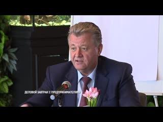 Деловой завтрак с главой города Нижневартовска Василием Тихоновым