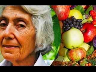 Марва Оганян - Очищение организма. Схема очищения кишечника