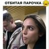 """Иван Котов on Instagram Как они вообще вместе живут Каждый день как на пороховой бочке 🤪🤣 Подпишись на @kotoff online Вайнер danvirlan"""""""