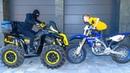 Мотоцикл VS Квадрика что круче Motorcycle VS ATV