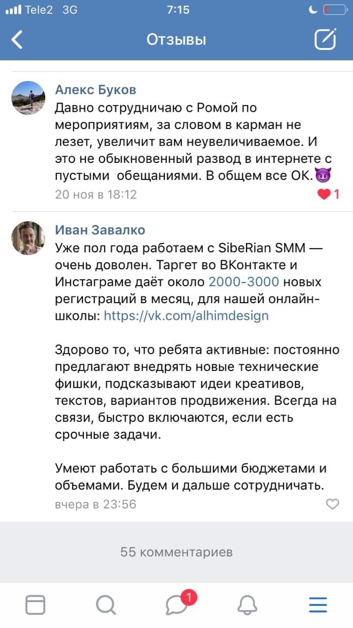 Как продать онлайн курсы по дизайну на 1 978 000 рублей., изображение №19