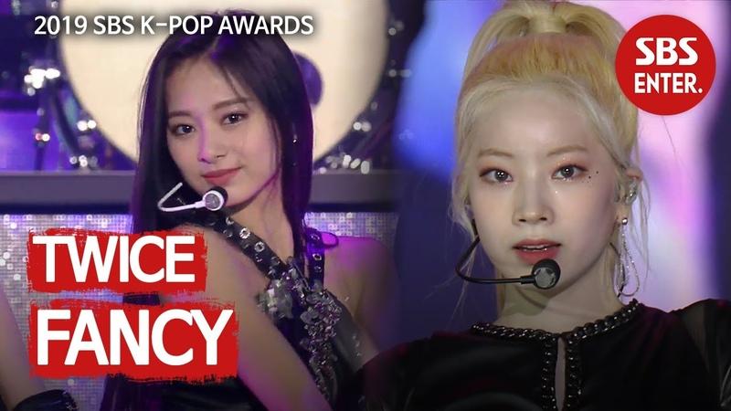 '이 미모 실화?' TWICE, 걸크 폭발! - INTRO & FANCY | 2019 SBS 가요대전(2019 SBS K-POP AWARDS) | SBS Enter.