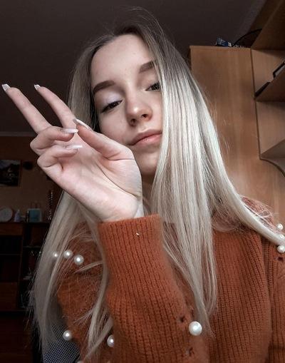 Надя Завъялова