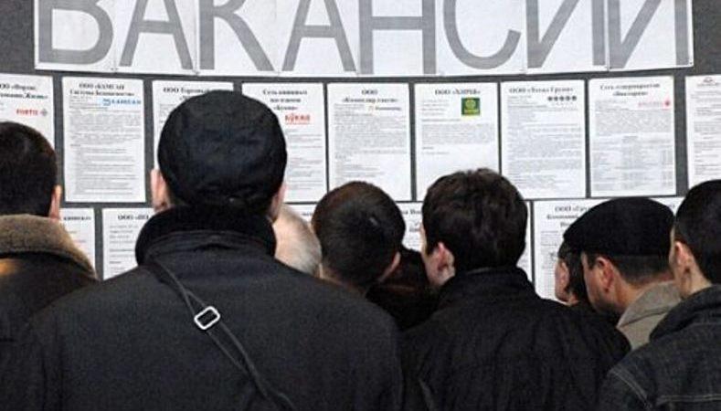 Более 4 тысяч человек трудоустроили в Карачаево-Черкесии