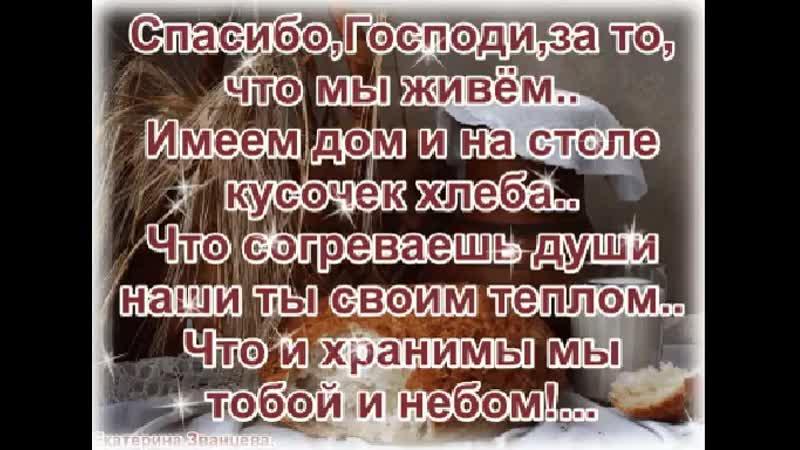 Doc317084591_523293208.mp4
