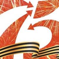 Логотип День Победы в Тюмени