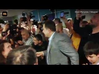 Саакашвили встречают в аэропорту Киева