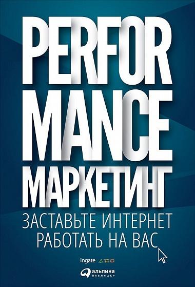 8 книг по маркетингу, изображение №2