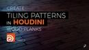 Houdini 17.5 - Procedural Patterns - Wood Planks - Part 2