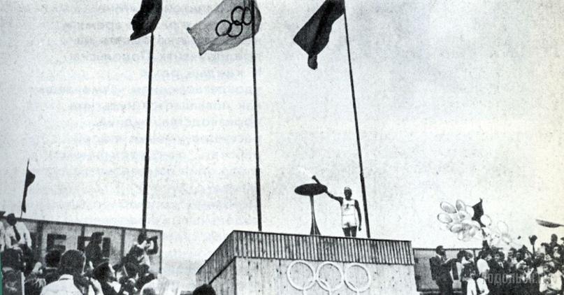Олимпийский огонь на стадионе «Труд».