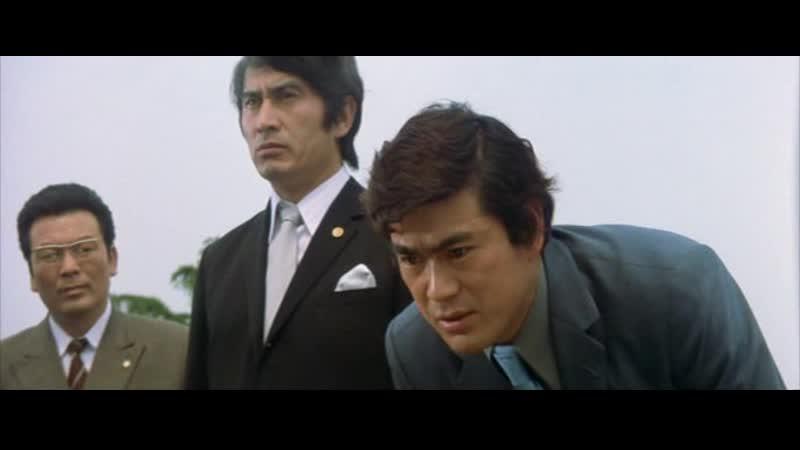 Подручный якудза Yakuza Deka Gangster Cop (1970)