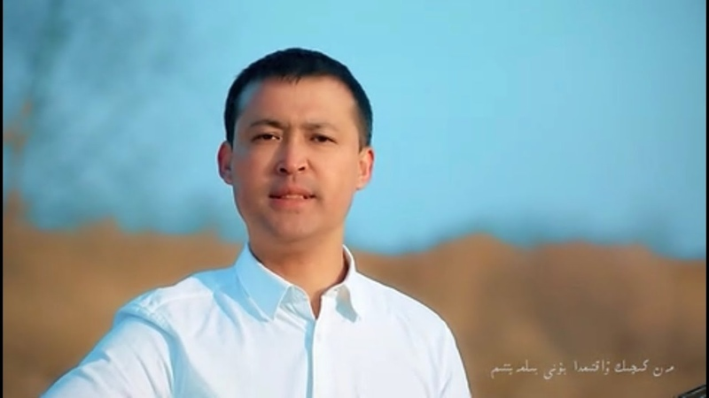 سېغىنىش مۇتەللىپ ئەخەت Seghinish Mutallip Ahat Uyghur Nahsha 2018