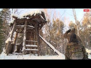 МЕЛЬНИЦА. Экспедиция ТВ2 в затерянное среди тайги место ссылки, где раньше скрывались старообрядцы