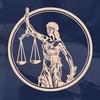 КодексЪ | Юридические услуги | Кемерово