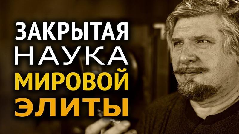 Корпорации уже начали управлять эволюцией человека Сергей Савельев