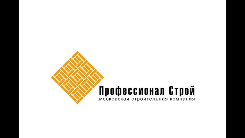 Ремонт квартир - руководитель от отдела снабжения видео визитка