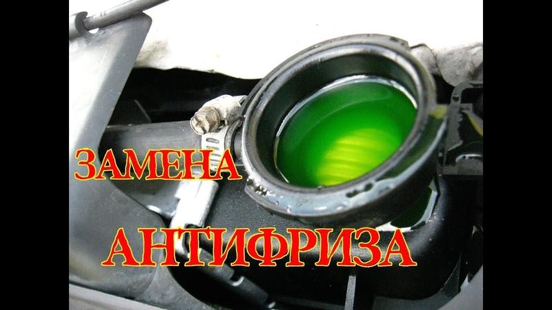 Замена антифриза BMW E30 M10B18