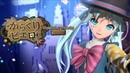 [60fps Full風] からくりピエロ Puppet Clown, Pierrot - Hatsune Miku 初音ミク Project DIVA Arcade English Romaji
