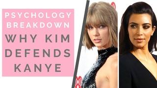 THE TRUTH ABOUT KANYE, KIM KARDASHIAN & TAYLOR SWIFT: Why Kim Keeps Defending Kanye | Shallon