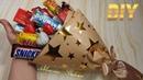 Супер подарок Букет из конфет своими руками ✔ Marine DIY Guloyan✔