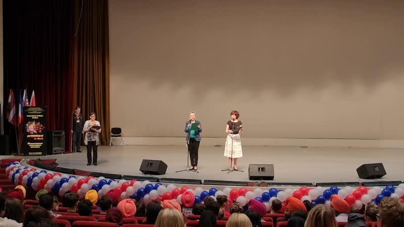 Объявление номинантов на розыгрыш ГРАН ПРИ XII Международного фольклорного фестиваля ИНТЕРФОЛК в России