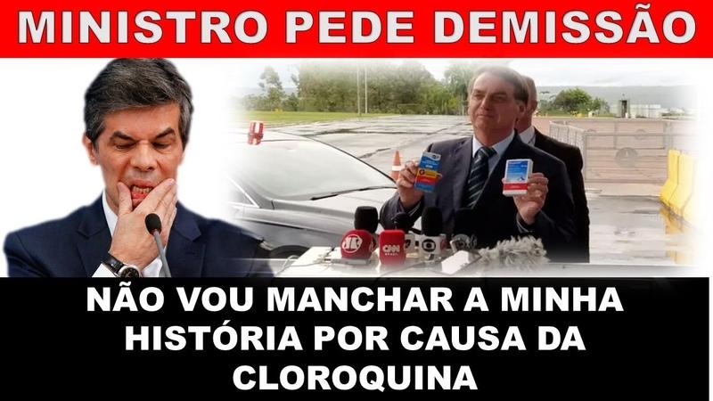 BOMBA CONFUSÃO NO PLANALTO MINISTRO DA SAÚDE PEDE DEMISSÃO E ABANDONA BOLSONARO AQUIAS SANTAREM