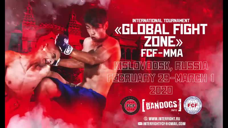 Promo Clip_International Tournament «GLOBAL FIGHT ZONE» FCF-MMA 2020.mp4