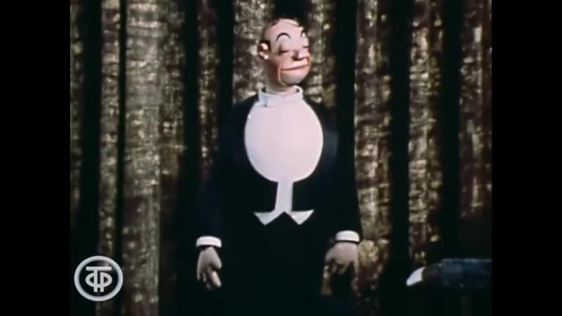 Необыкновенный концерт. Театр кукол Сергея Образцова (1972)