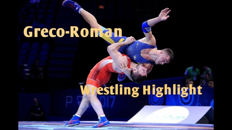 Greco-Roman Wrestling Highlight - Wrestling TV