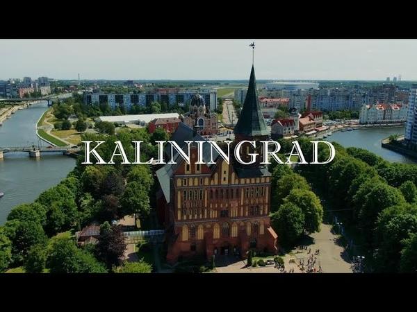 Аэросъёмка. Калининград Куршская коса № 1 ( DJI Mavic 2 zoom ) Aerial Footage. Kaliningrad