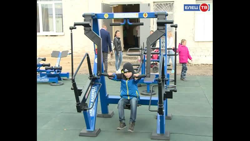 Спорт – норма жизни: в Ельце наградили обладателей золотых значков ГТО и открыли новую многофункциональную