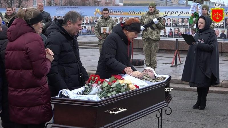 Прощання із загиблим воїном військовослужбовцем 1129 го Білоцерківського ЗРП Олегом Ницюком