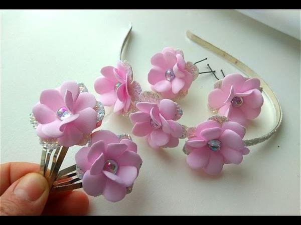 Простые Цветы из Фоамирана 3 разных креплениях Заколка Клик Клак Ободок Шпилька
