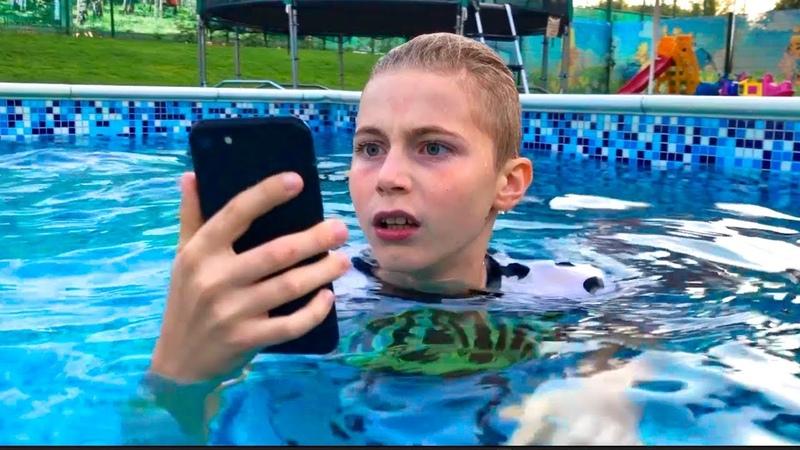 Супер находка в бассейнеCool find in the pool!