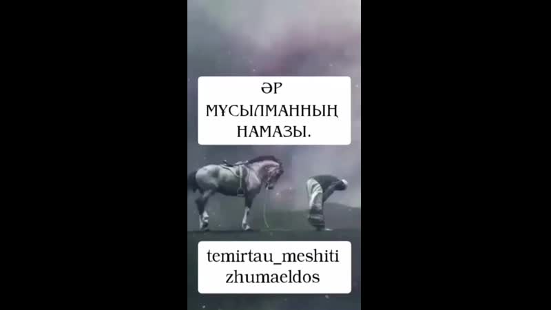 Din_qazaqstan_20200219_25.mp4