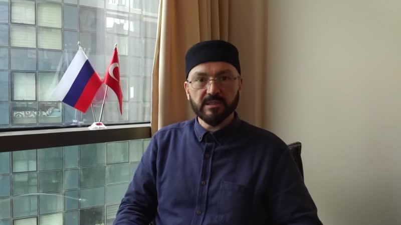 Мухаммад Карачай поздравляет зрителей АлифТВ