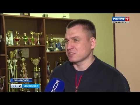 Вести Ульяновск Ульяновские кудоисты снова лучшие