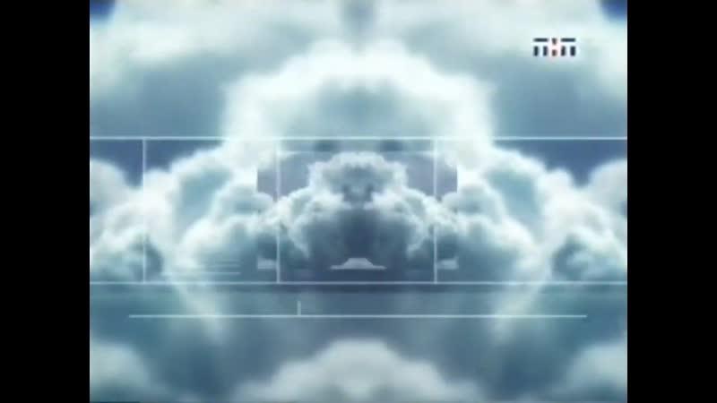(staroetv.su) Анонсы и реклама (ТНТ, 07.10.2002)